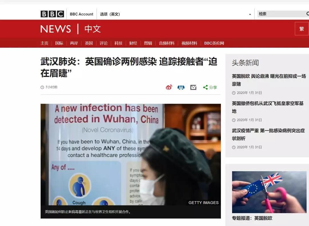 英国首次确诊两例新型冠状病毒病例,小留学生如何应对