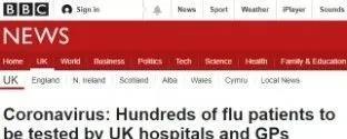 最新!英国超33所学校因疫情关闭,乔治王子学校有疑似病例,英国卫生部门怎么建议?