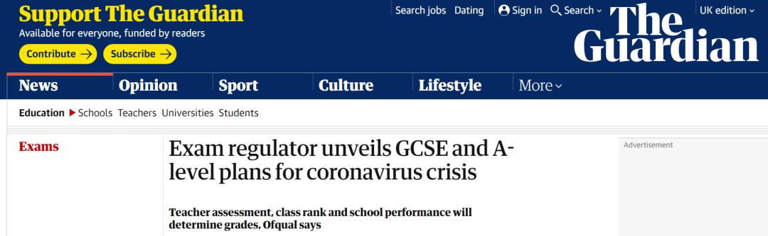 英国低龄留学取消考试后的GCSE, A-level如何评分?