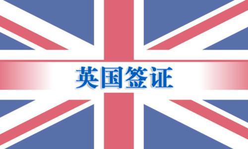 英国留学最新签证消息:这些留学生不必回国换签证