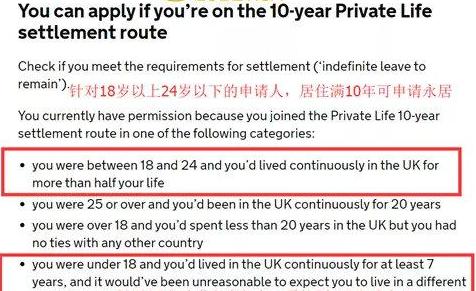 英国低龄留学,留学七年拿绿卡?