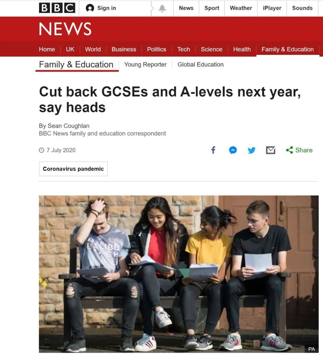 英国留学最新消息