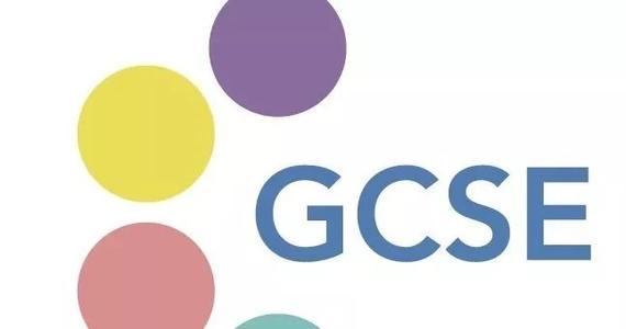 英国低龄留学GCSE考试到底考什么?
